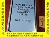 二手書博民逛書店principles罕見of international double taxation relief(國際雙重稅