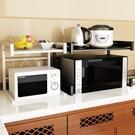 微波爐置物架廚房架子多層落地式家用省空間儲物放鍋烤箱收納架子【快速出貨八折搶購】