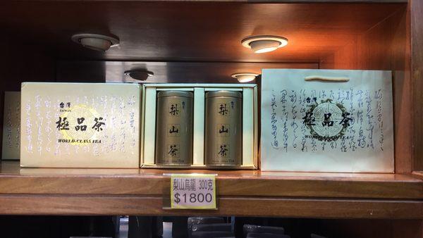 極品 梨山禮盒300克 全祥茶莊