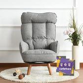 餵奶椅 日式單人布藝休閒榻榻米懶人沙發電腦轉椅孕婦喂奶哺乳高靠背坐椅T 6色