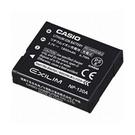 Casio 卡西歐 NP-130A 原廠電池 EX-ZR1200 EX-ZR1500 適用 【ACSAAB】