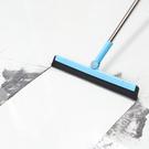 長柄組合海綿刮 掃地 拖地 家用 魔法掃把 浴室 掃水 大掃除 掃頭髮 衛生間【P467】米菈生活館