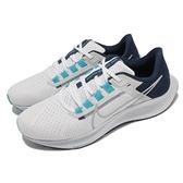 Nike 慢跑鞋 Air Zoom Pegasus 38 白 灰 藍 小飛馬 男鞋 【ACS】 CW7356-101