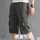 夏季男士休閒中年七分褲爸爸工裝短褲中老年純棉寬松馬褲薄款中褲 創意新品