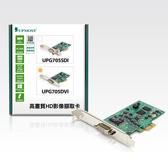 UPMOST 登昌恆 UPG705DVI高畫質HD影像擷取卡   UPG705DVI