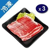 美國牛雪花烤肉片500G/盒X3【愛買冷凍】