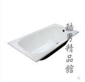 斯博朗鑄鐵浴缸小戶型衛生間嵌入式搪瓷浴盆獨立家用普通浴缸 酷男精品館