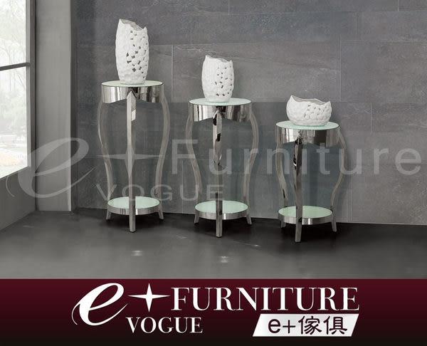 『 e+傢俱 』BF14 朵娜塔 Donata 流線不鏽鋼花架 現代時尚簡約