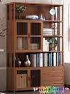 書架 置物架書架簡約落地楠竹簡易兒童實木學生家用客廳收納儲物書櫃 2021新款書架