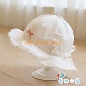 寶寶帽子薄款遮陽帽可愛漁夫帽新生嬰兒公主帽盆帽【奇趣小屋】