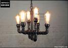 INPHIC- 酒吧咖啡店吧台復古燈飾創意個性工業風水管吊燈-B款_S197C