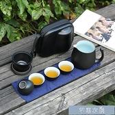 快客杯 泓器戶外旅行功夫茶具套裝便攜式包快客杯一壺四杯小套單人陶瓷喝 快速出貨