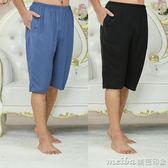 男夏秋外穿兩口袋中褲睡褲人造棉棉綢中褲家居褲加肥加大包郵 美芭