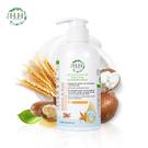 HH寶貝燕麥植物油身體乳霜(300g) 身體乳液 嬰幼兒乳液 兒童乳液 嬰幼兒身體乳液 保濕乳液