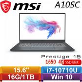 MSI微星 Prestige 15 A10SC-254TW 15.6吋窄邊框輕薄創作者筆電