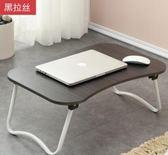 818好康 筆記本電腦做桌床上用可折疊小桌子