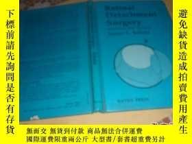 二手書博民逛書店retinal罕見detachment surgery(視網膜脫