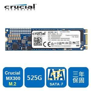 【綠蔭-免運】Micron Crucial MX300 525GB ( M.2 Type 2280SS ) SSD