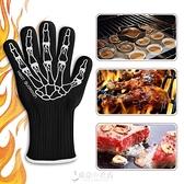 抗熱手套 廚房專用加厚耐高溫手套 【快速出貨】