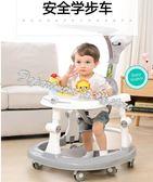 嬰兒學步車防o型腿多功能防側翻男寶寶女孩兒童手推可坐折疊學行