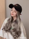 假髮帽 帽子女韓版潮假發一體時尚長卷發大波浪棒球鴨舌帽子防曬遮陽夏天 韓菲兒