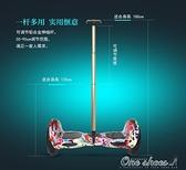 智慧自平衡電動車雙輪思維車兒童體感扭扭代步兩輪漂移車帶扶手桿 阿宅便利店