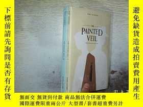 二手書博民逛書店The罕見Painted Veil (1,2兩冊)(未開封)Y2