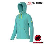 【MAMMUT 長毛象】女 Polartec® Themal Pro 刷毛保暖外套 水藍 1010-12300