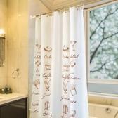 衛生間白色浴簾防水加厚防霉高檔免打孔滌綸布套裝洗澡遮光隔斷簾