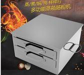 家用兩層腸粉機抽屜式不銹鋼蒸盤蒸爐迷你型拉腸粉機二格三抽粉撐HM 3c優購