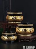 香爐供佛家用陶瓷室內小燒香爐佛具用品插香居室供奉4至10英寸  快意購物網