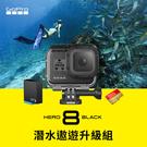 GoPro-HERO8 Black潛水遨...