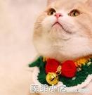 寵物貓咪狗狗圣誕節項圈節日新年毛線針織項圈口水巾脖圍原創設計 聖誕節全館免運
