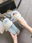 藍色毛毛拖鞋大白兔拼色褶皺花邊休閒平底毛毛拖鞋女【免運】