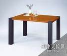 {{ 海中天休閒傢俱廣場 }} F-21 摩登時尚 餐桌系列 293-13  柏格實木4.5尺餐桌(面板4cm)