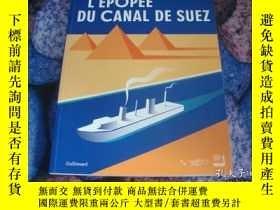 二手書博民逛書店L EPOPEE罕見DU CANAL DE SUEZ 英文版 蘇