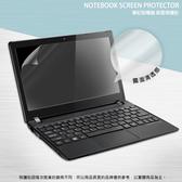 ◇霧面螢幕保護貼 Apple 蘋果 MacBook Pro Touch Bar 15吋 筆記型電腦保護貼 A1707 A1990 筆電 霧貼 保護膜