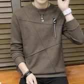 618大促 秋冬季男士套頭毛衣青少年韓版圓領長袖打底衫線衣針織衫男外套潮