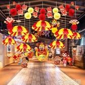 2020新年快樂春節拉花裝飾商場過年場景佈置掛件元旦降落傘吊飾YYJ 夢想生活家