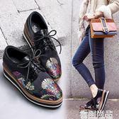 鬆糕鞋女厚底英倫風復古民族風女鞋新款秋季增高鞋繫帶單鞋女 新年鉅惠