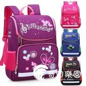 后背包 雙肩書包 兒童男女小學生1-3年級6-12周歲背包減負防水  奇幻樂園