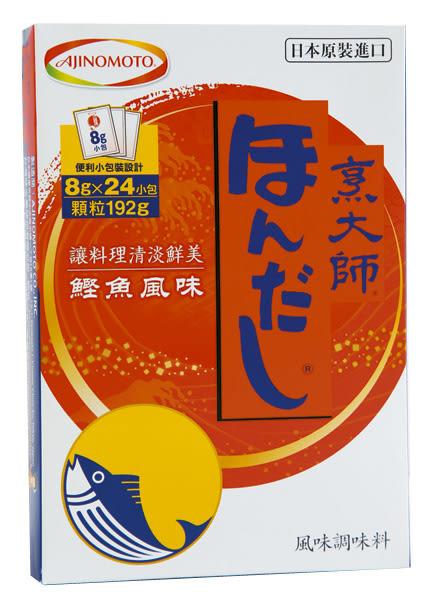 味之素烹大師鰹魚風味調味料192g