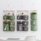 衣櫥收納袋 印花布藝儲物袋門後掛牆多兜雜...