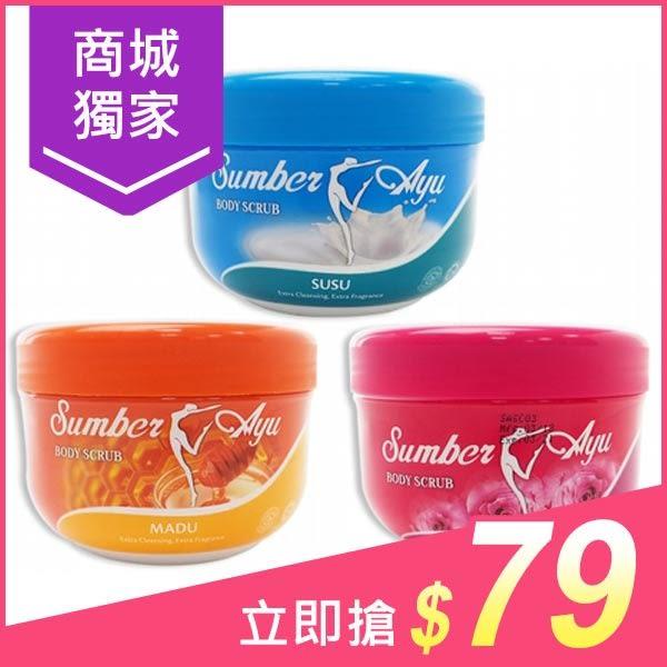 Lulur SPA Sumber Ayu頂級磨砂霜(250ml) 牛奶/蜂蜜/玫瑰 3款可選【小三美日】$99