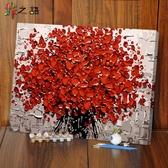 加厚框非之語diy數字油畫客廳花卉人物風景填色手繪油彩裝飾畫WY【免運】