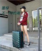 行李箱萬向輪學生拉桿箱旅行箱女男密碼箱包24寸皮箱子    凱斯盾數位3C