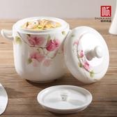 輕盈曼舞雙蓋隔水燉盅燕窩煲湯燉盅