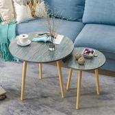 客廳沙發邊几家用經濟型小桌子陽台小茶几簡約現代茶桌角几小圓桌 萬聖節