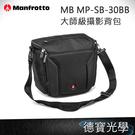Manfrotto MB MP-SB-30BB-大師級攝影背包  正成總代理公司貨 相機包 首選攝影包