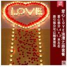 蠟燭送大圖紙浪漫心形愛心玫瑰套餐生日創意求愛求婚表白道具佈置11